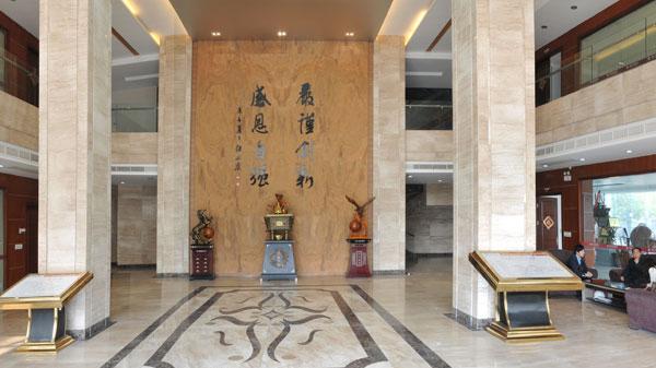 石化閥門獲得溫州市樹立標桿引領知識產權強企的稱號