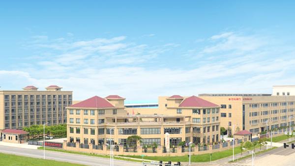 浙江石化閥門被評為省技術創新示范企業